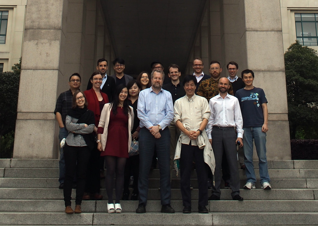 First Chinese DiGRA conference 2014